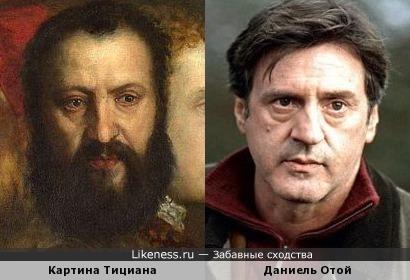 "Мужчина на картине Тициана ""Аллегория благоразумия"