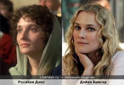Росалия Данс в роли Леокадии Соррилья напомнила Дайан Крюгер