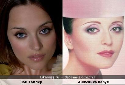 Зои Таппер и Анжелика Варум