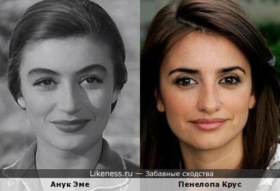 Анук Эме и Пенелопа Крус