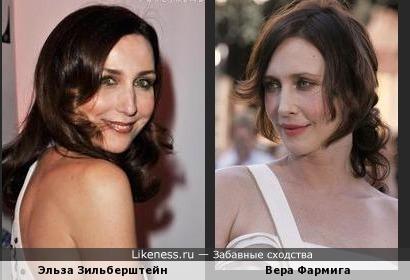 Эльза Зильберштейн и Вера Фармига