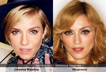 Сиенна на этом фото напомнила Мадонну