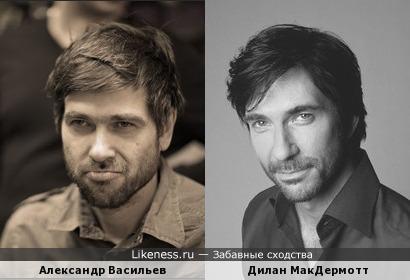Александр Васильев и Дилан МакДермотт