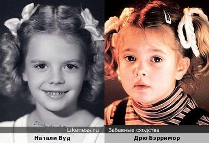 Малышки Натали Вуд и Дрю Бэрримор