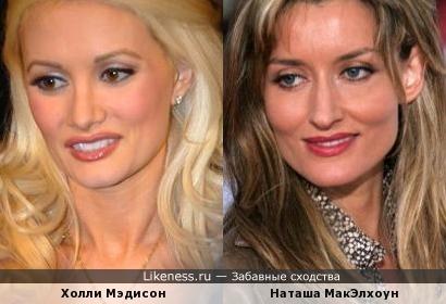 Холли Мэдисон Наташа МакЭлхоун