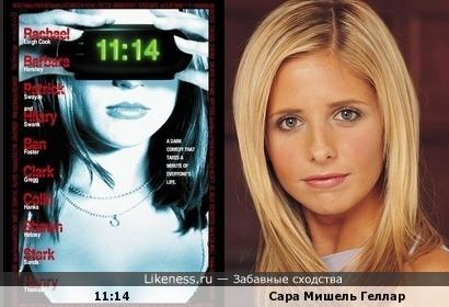Постер к фильму 11:14 напоминает Сару Мишель Геллар
