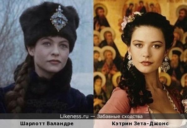 Шарлотт Валандре и Кэтрин Зета-Джонс