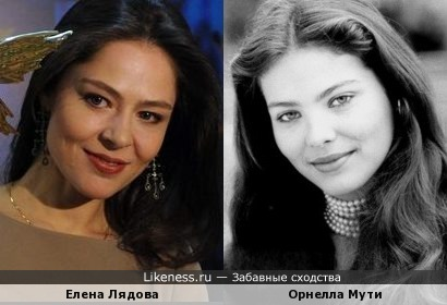 Лядова для меня похожа на двух актрис. Одна из них Мути