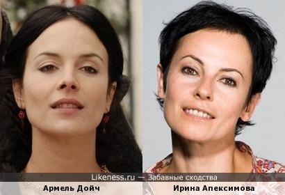 Армель Дойч / Ирина Апексимова