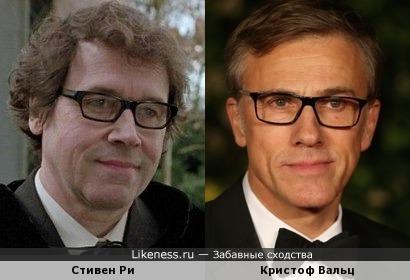 Стивен Ри и Кристоф Вальц
