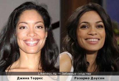 Джина Торрес похожа на Розарио Доусон