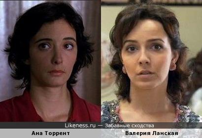 Валерия Ланская и Ана Торрент