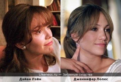 В парочке старых фильмов Дайан Лэйн очень сильно напоминает Дженнифер Лопес