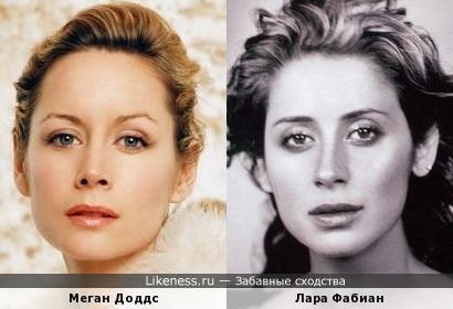 Меган Доддс и Лара Фабиан