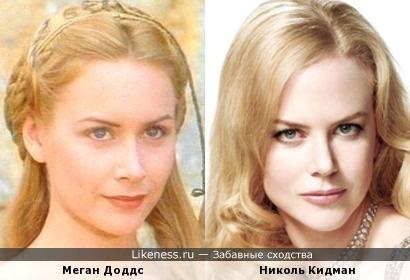 Меган Доддс и Николь Кидман