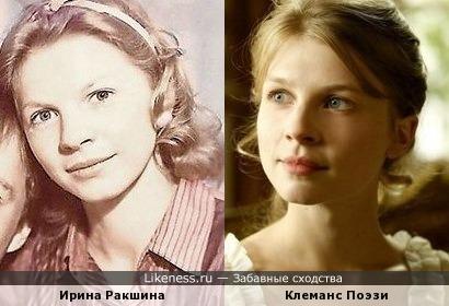 Ирина Ракшина на этом фото похожа на Клеманс Поэзи