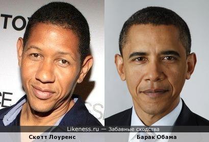Скотт Лоуренс и Барак Обама