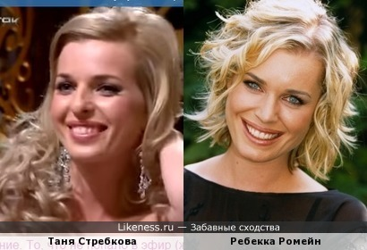"""Вспомнила, что Таня из Симферополя в знаменитом ролике шоу """"Холостяк""""напоминала мне Ребекку Ромейн"""