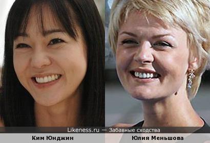Вот какая у меня возникает ассоциация, когда смотрю на улыбающуюся Сун из Лоста