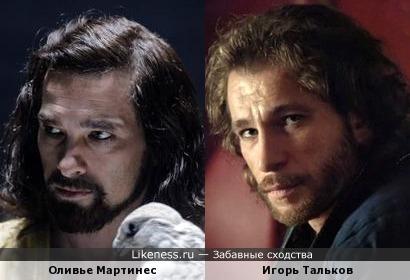 Оливье Мартинес /Игорь Тальков