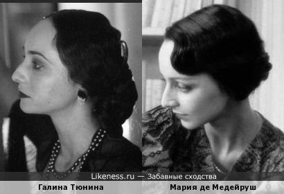 Актрисы в образах Веры Муромцевой и Анаис Нин похожи