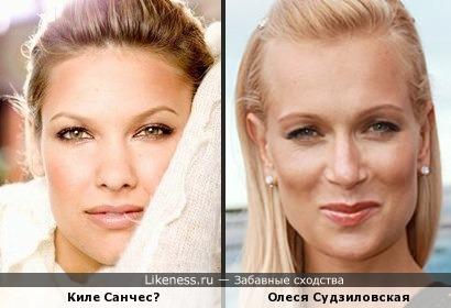 Киле Санчес и Олеся Судзиловская