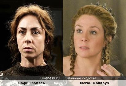Софи Гробёль и Меган Фоллоуз