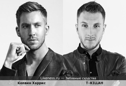 Calvin Harris & T-KILLAH