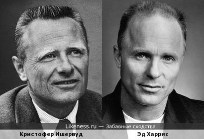 Кристофер Ишервуд и Эд Харрис