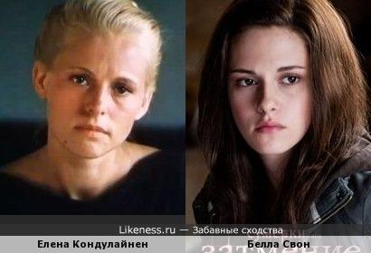 Если бы Елена Кондулайнен была бы шатенкой, то стала бы вылитой Беллой Свон.