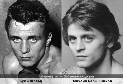 Боксер и Балерун