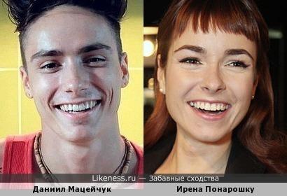 Даниил Мацейчук и Ирэна Понарошку
