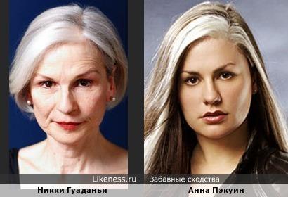 Так будет выглядеть Роуг в пожилом возрасте