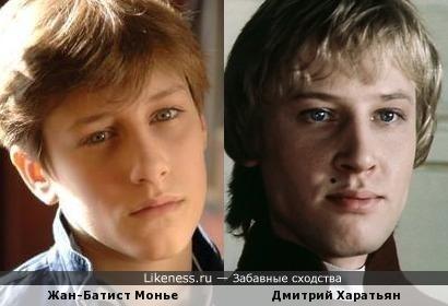 Жан-Батист Монье и Дмитрий Харатьян