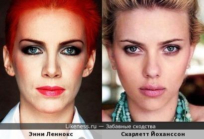 Энни Леннокс и Скарлетт Йоханссон