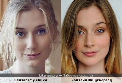 Элизабет Дебики и Кэйтлин Фицджералд