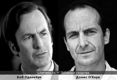 Боб Оденкёрк и Дэнис О'Харе