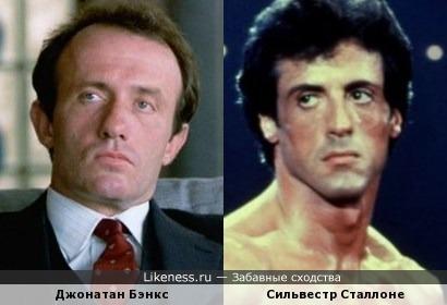 Джонатан Бэнкс и Сильвестр Сталлоне