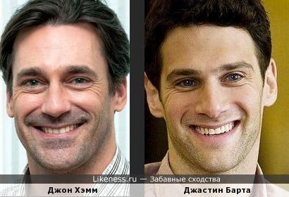 Джон Хэмм и Джастин Барта