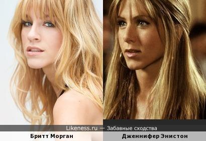 Бритт Морган и Дженнифер Энистон