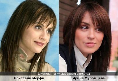 Бриттани Мерфи и Ирина Муромцева