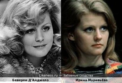 Беверли Д'Анджело и Ирина Муравьёва