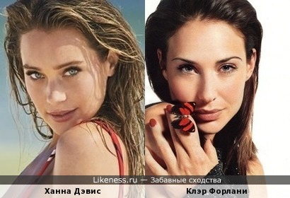 Ханна Дэвис и Клэр Форлани