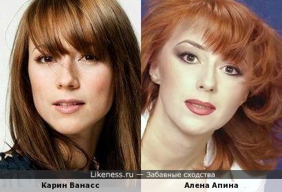 Карин Ванасс и Алена Апина