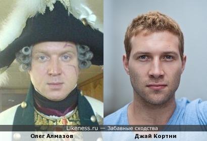 Олег Алмазов и Джай Кортни