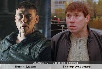 Кевин Дюранд и Виктор сухоруков