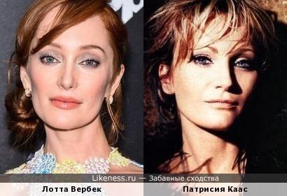 Лотта Вербек и Патрисия Каас