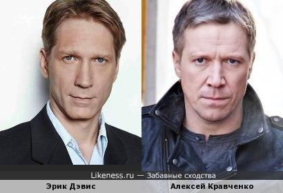 Эрик Дэвис и Алексей Кравченко