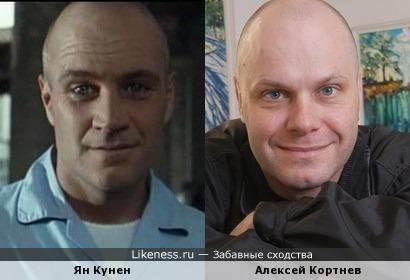Ян Кунен и Алексей Кортнев