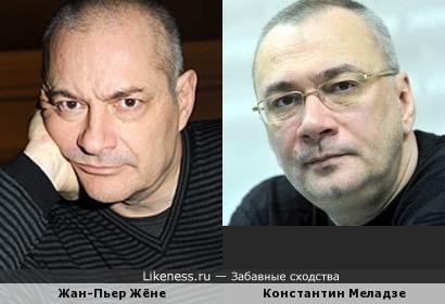 Жан-Пьер Жёне и Константин Меладзе